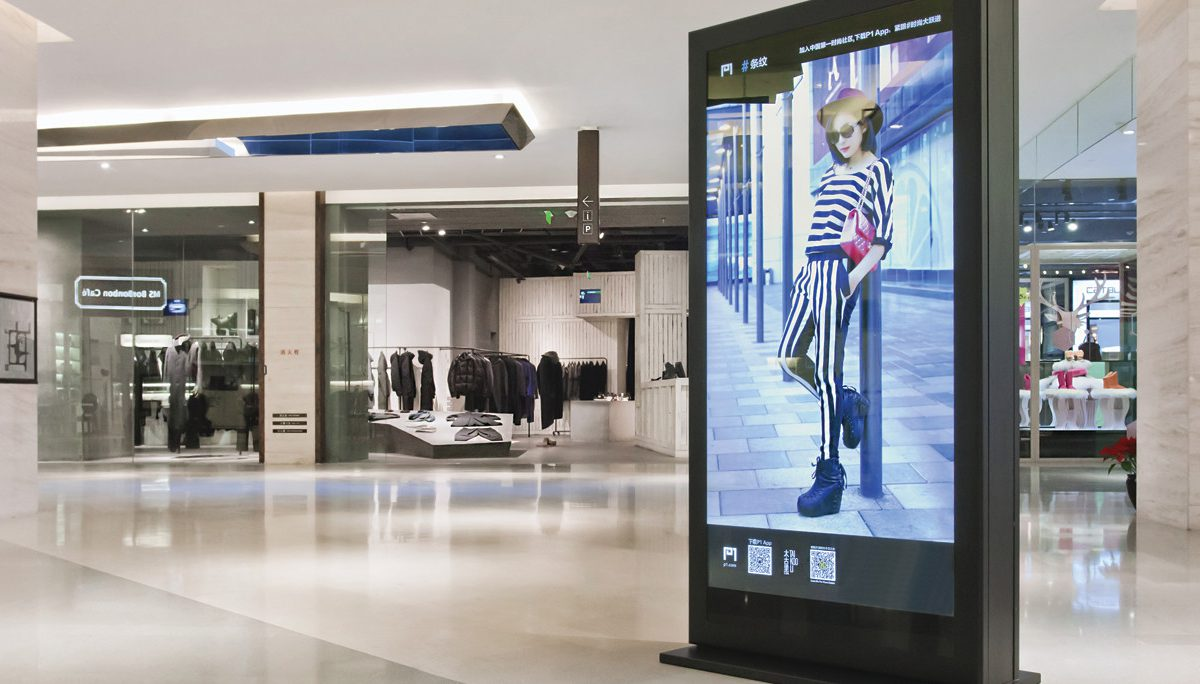 A Rise In Digital Signage Kiosk
